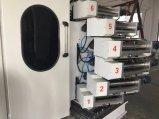 Máquina de impresión en offset seca de la taza de seis colores