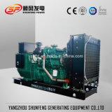 500kVA 400kw中国Yuchaiの電力のディーゼル発電機セットの製造業者