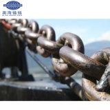 Solasの公認の海洋の船の係留スタッドリンクおよびStudlessのアンカー鎖