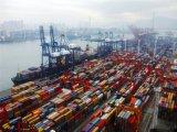 De stabiele Verschepende Dienst van Shenzhen aan Muara