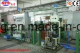 Smokless, Halogen-Freier Energien-Draht-Extruder-verdrängenproduktionszweig (QF-70+35/QF-80+40)