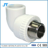 Белая PPR трубы и Fitings для снабжения водой