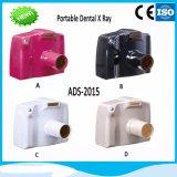 安い小型歯科レントゲン撮影機の価格、デジタルX光線