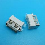 Пластиковый корпус с боковой дверцей 2,0 a/F разъема USB