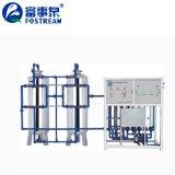 Impianto di per il trattamento dell'acqua completo del filtrante del RO dei prodotti della fabbrica da vendere