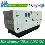 Энергопотребление в режиме ожидания 100.1квт/125Ква Super Silent генераторной установки с двигателем Cummins с контроллером Deepsea
