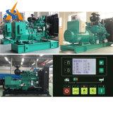 Professional 550квт генераторах для двигателей Perkins