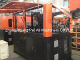 Semi-automático máquina de moldeo por soplado de botellas con alta calidad (PET-02A)