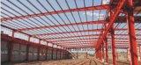 Estructura de acero prefabricada para el almacén en Australia