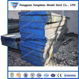 4 бортовая сталь материала 1.2379/D2/SKD11 отрезока плоская