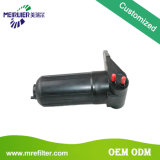 pompa elettrica ad alta pressione Ulpk0038 del filtrante 4132A018 per Perkins