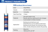 반대로 N36 - 곰팡이, 버섯 모양 증거 최고 접착제 실리콘 제품