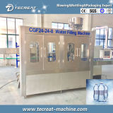 工場価格の品質のミネラル飲料水びん詰めにする機械