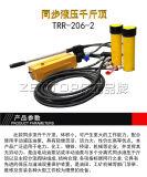 Гидровлическое малое масло или ручной цилиндр для здания конструкции