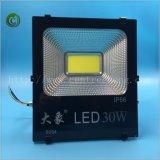 Lumière d'inondation actionnée solaire carrée chaude de la vente 150W DEL