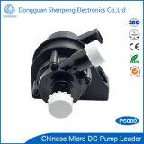 bombas de água centrífugas pequenas de 24V BLDC para o carro/automóvel/Vechicle