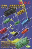 M.D.のL.によって非分極される電気分解の電気コンデンサー(NP) 4.7UF100V