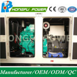 Hongfuのブランドの30kw 38kVA Cummins力のディーゼル発電機