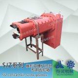 Caixa de velocidades da Série Sjz com liga de Aço de Alta Resistência