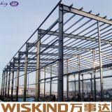 Acciaio prefabbricato dell'ampia luce del gruppo di lavoro di Deisgn della costruzione d'acciaio chiara