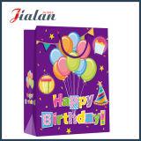Мешок шоколада бумаги логоса штейновой конструкции дня рождения праздника слоения изготовленный на заказ
