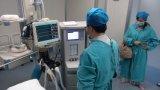 تجهيز جراحيّة طبّيّ [إنفلورن] [فبوريزر] [أنسثسا] آلة
