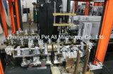 高品質(PET-02A)の半自動びんの吹く形成機械
