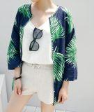 Mesdames fashion style court de la crème solaire Robe de plage