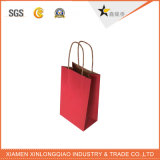 Qualitäts-kundenspezifischer preiswerter Laminierung-Papierbeutel