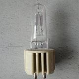 HPL575 230V575W G9.5 Studio-Halogen-Lampe
