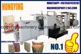 45-120gramos bolsa de papel que hace la máquina con dos colores de la máquina de impresión Flexo en línea