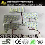 12V Xgr 자동 차 닛산 Serena C25c26c27 시리즈를 위한 실내 돔 독서 LED 룸 빛 램프
