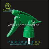 Espuma de China profissional Calmar Pulverizador de Detonação de plástico