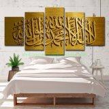 Toile d'art mural Photos Home Decor 5 morceaux de l'Islam Coran Peinture (5P0949)