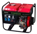 Les générateurs diesel standard 2kw-20kw