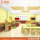 子供のための就学前の家具の全体の設計の幼稚園の机そして椅子