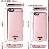 Capa de bateria recarregável 5000mAh elegante para iPhone 7 e 7plus