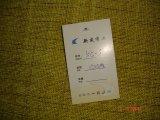 Tissu de chenille (6015)