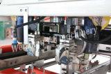 Полноавтоматическая твердая коробка делая машину (серии WLTD)