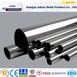 304/306 pipe sans joint étirée à froid d'acier inoxydable