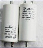Ход и пуск двигателя переменного тока конденсатора/Cbb60 (61/62) конденсатор/мотор вентилятора конденсатора