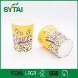 高品質の使い捨て可能なポップコーンの紙コップの試供品