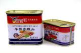Классический вкус свинины обед в Китае знаменитого завода