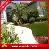 庭のための安い擬似人工的なプラスチック芝生の草の泥炭