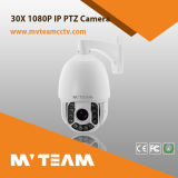 20X 30X IP66屋外1080P PTZ IPのカメラ(MVT-NO9)