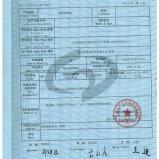 Document van de Korrel van de okkernoot het Decoratieve Melamine Doordrongen voor het Behandelen van het Meubilair