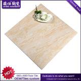 Azulejo de suelo de cerámica del cuarto de baño del diseño de madera de Dubai del precio del azulejo de suelo del producto de China