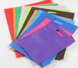 Non-Woven промотирования складывая портативную хозяйственную сумку