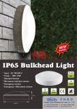 IP65는 20W Emmergency 마이크로파 센서 LED 천장 빛을 방수 처리한다