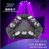 새로운 명부작성 LED 9 거미 광속 Corey 1개의 램프에 대하여 이동하는 맨 위 단계 빛 9 새 거미 헤드 빛 10W 4는 빛을 구슬로 장식한다